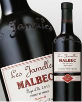 Vin malbec cepage rare les jamelles languedoc roussillon
